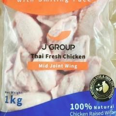 泰國J Group雞中翼  (無激素)