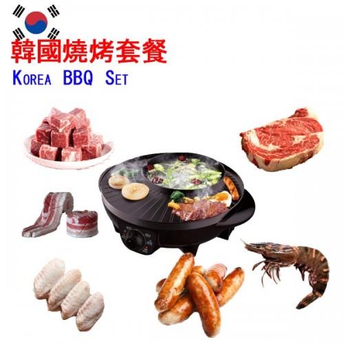 韓燒美食套餐
