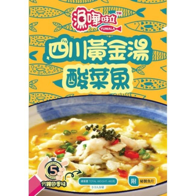 四川黃金湯酸菜魚