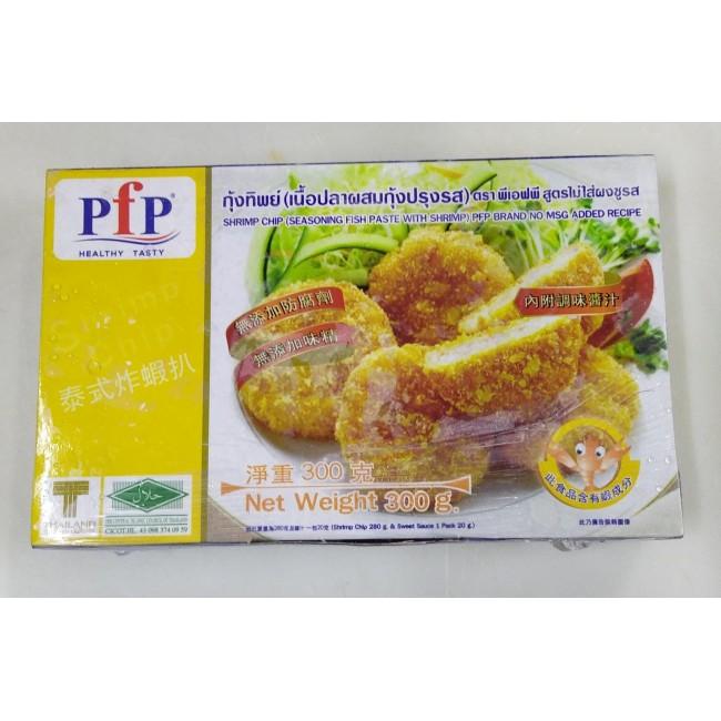 泰式炸蝦扒 (內16塊)