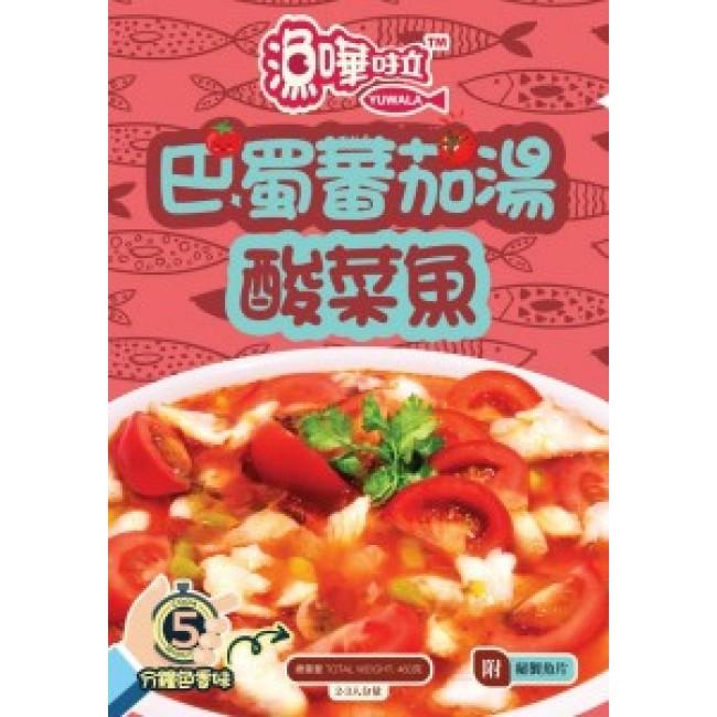 巴蜀蕃茄湯酸菜魚