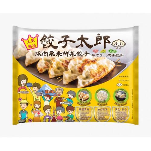 豚肉栗米鮮菜餃子