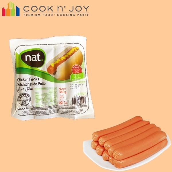 巴西 Nat無激素 10條裝雞肉腸 2包裝
