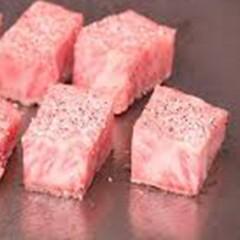 A4日本和牛肉眼粒